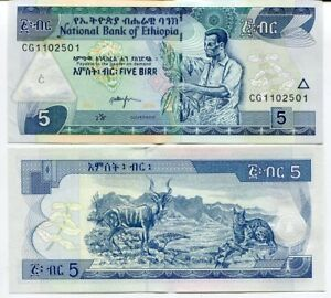 ETHIOPIA 10 BIRR 2007 2015 P 48 NEW UNC