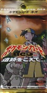 Pokemon-Japanese-Neo-2-Discovery-10-Card-Booster-Pack-Brand-new-factory-sealed