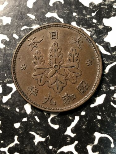 1934 1 Coin Only Japan 1 Sen 3 Available Year 9 Circulated