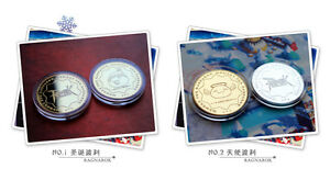 Ragnarok Online RO Christmas Angle Angelring Commemorative Coin Game Cosplay