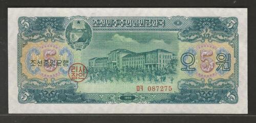 Korea 1959 Pick 14 Korean Central Bank 5 Won UNC