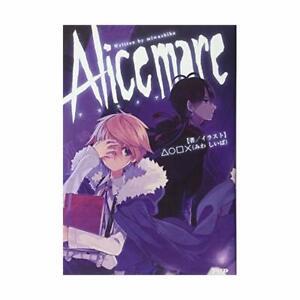 Alice-mare