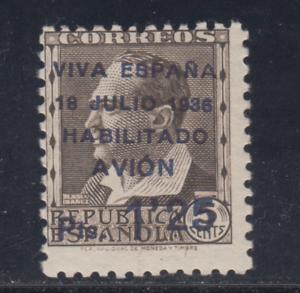 CANARIAS-ESPANA-1936-NUEVO-SIN-FIJASELLOS-MNH-EDIFIL-3-1-25-2-cts-LOTE1