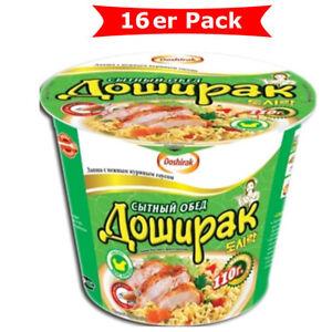 Doschirak-Instant-Noodles-Chicken-Flavour-16-x-110g-Pasta-Dish