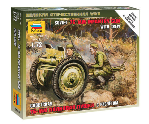 Zvezda #6145-1:72 Soviet 76-mm Infantry  Gun with Crew