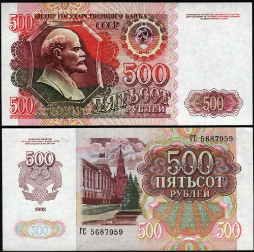 P-249 Lenin Russia 500 Rubles 1992 UNC