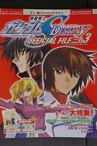"""JAPAN Mobile Suit Gundam SEED Destiny Official File """"Characters 03"""""""