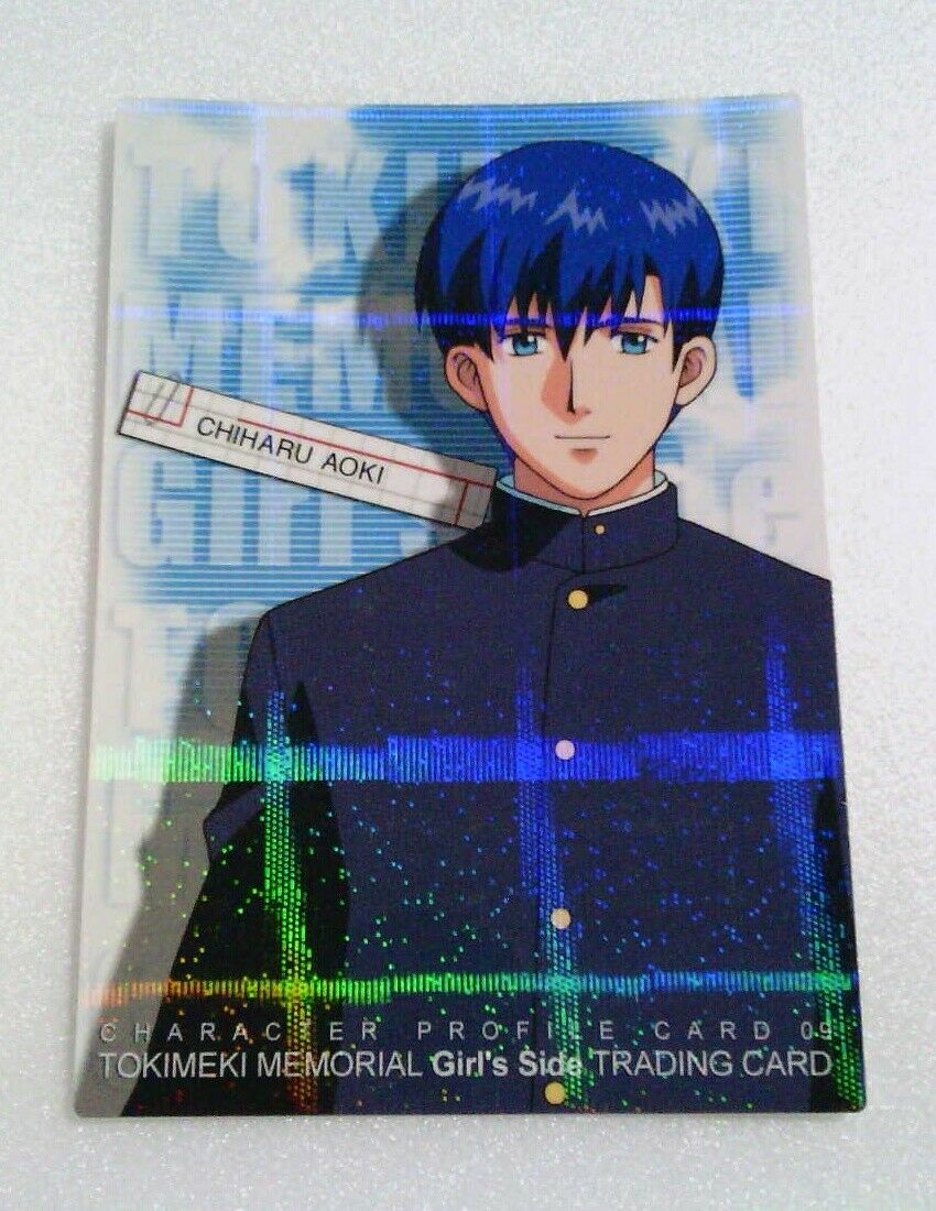 No 44 Shiny Character Trading Card Tokimeki Memorial Girl S Side Aoki Chiharu Ebay