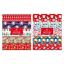 10-20-40-Sheet-Gift-Wrap-Paper-Flat-Sheet-Classic-Cute-Assorted-Xmas thumbnail 1