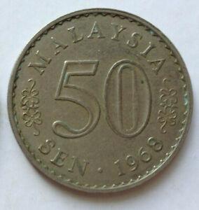 Parliament-Series-50-sen-coin-1968