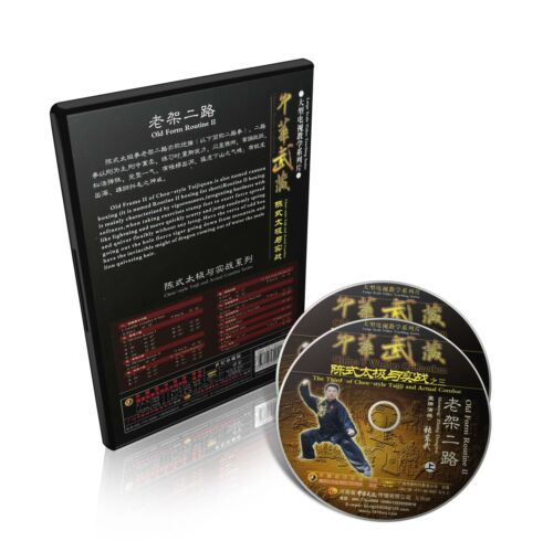 Chen Style Taichi and Actual Combat Old Form routine II by Zhang Dongwu 2DVDs
