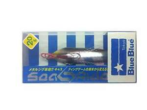 Blue-Blue-Lure-Searide-20-g-12-Chrome-Purple-NEW-From-Japan-free-shipping