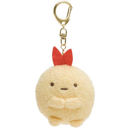 Sumikko Gurashi Fried Shrimp Tail Plush Keychain Super Soft San-X Japan