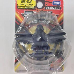 Takara-Tomy-Pokemon-Monster-Collection-MS-23-Corviknight-Figure-Moncolle-New