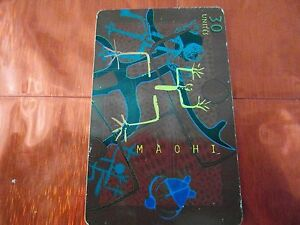 Adaptable Rare Telecarte - Pf 62 - Art Maohi 97 ( Marron ) - 30 U - Be - 20000 Ex