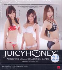 MSRNY Juicy Honey 22 NEW SEAL BOX Rukawa Rina、Satou Haruki、Kizaki Jessica