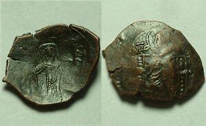 Rare Genuine Medieval BYZANTINE trachy coin Manuel I Comnenus Mary Christ Cross