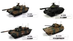 Tank Type 10+61+89+90 DeAgostini LSD15 Set von 4 Militärfahrzeug Japan
