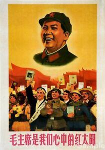 Chairman Mao Chinese Communist Propaganda Poster  A3 Reprint