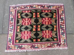 Vintage-Hand-Made-Traditional-Oriental-Wool-Blue-Red-Small-Square-Rug-53x69cm