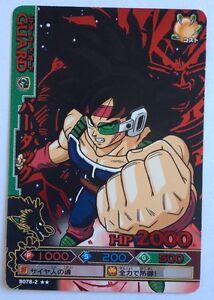 Data Carddass Dragon Ball Kaï Dragon Battlers Rare B078-2 Sz0q9drf-07170157-821221920