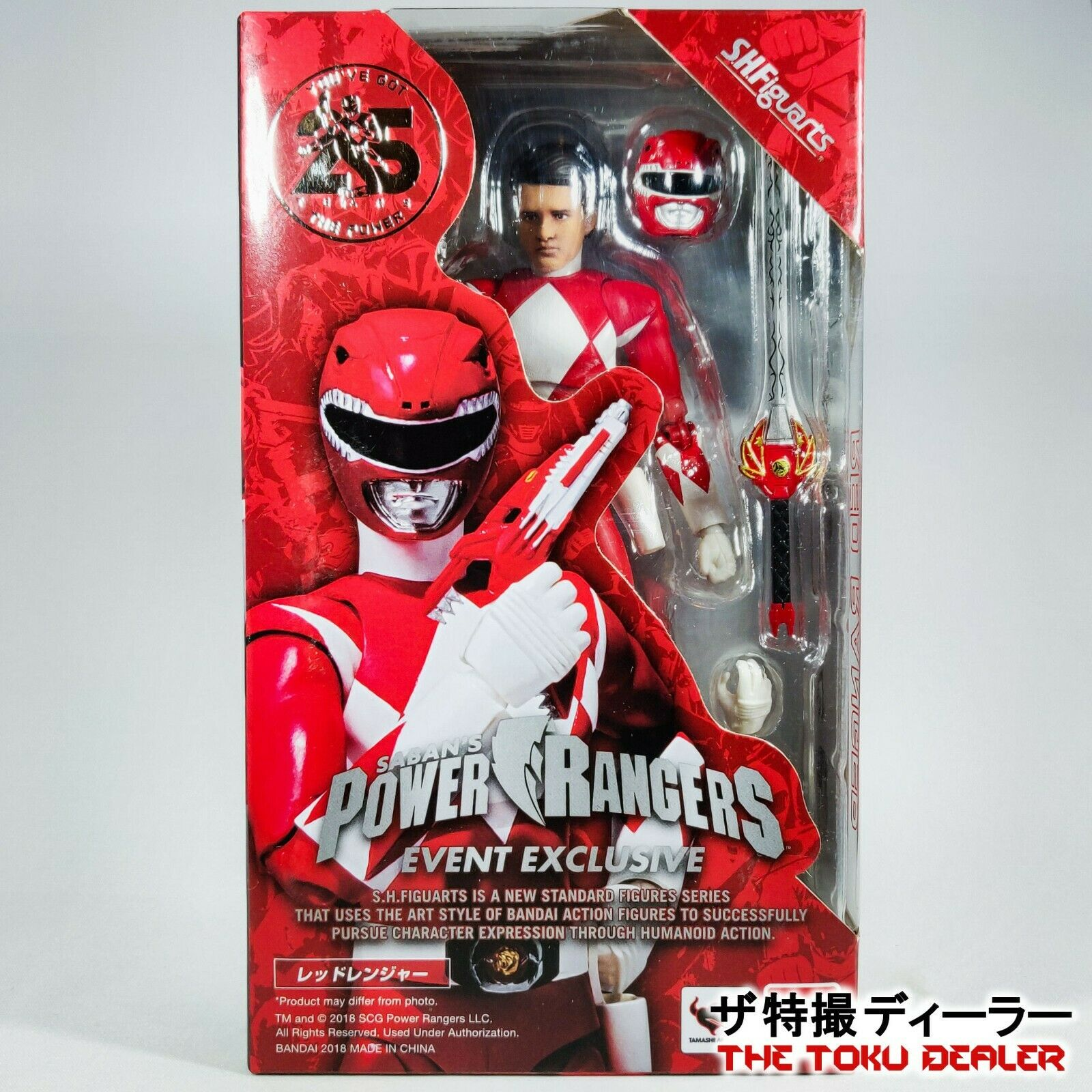 S.H.FIGUARTS MIGHTY MORPHIN' POWER RANGERS rot RANGER ACTION FIGURE SDCC '18 UK