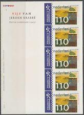 Niederlande 2000 ** Mi.1806 Freimarke definitive Gemälde [st2531]