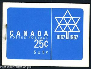CANADA-ELIZABETH-COMPLETE-UNEXPLODED-BOOKLET-SG-SB57a