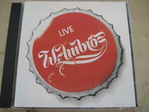 CD-Wolfgang-Ambros-LIVE-auf-ana-langen-finster-039-n-Stross-039-n-Topzustand