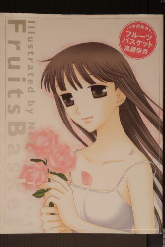Fruits Basket JAPAN Natsuki Takaya Art Book