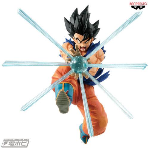 GxMateria Son Goku Pvc Figure Banpresto DRAGON BALL Z