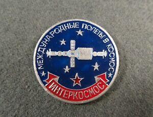 Pin-cosmos-international-space-travel-CCCP-intercosmos-sputnik-Pin-Badge
