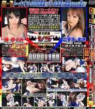 Female WRESTLING Women Ladies 54 min Leotard DVD Japanese SWIMSUITS i150