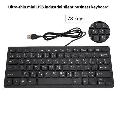 SR Mini Clavier Français Mise en Page 78 Touches USB