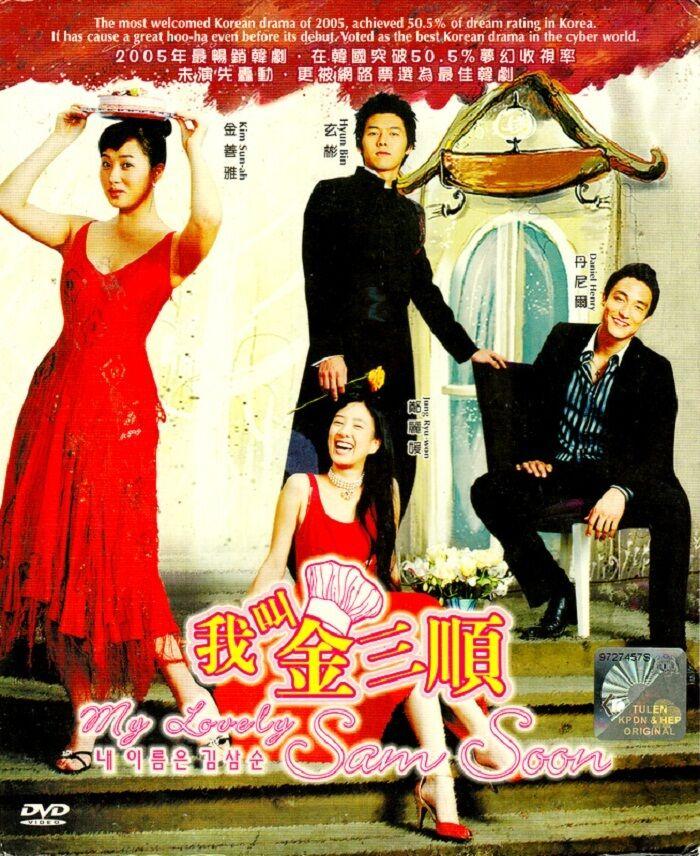My Lovely Sam Soon _ Korean Drama TV Series _ English Sub _ DVD _ Region All