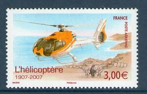 TIMBRE-PA-N-70-NEUF-GOMME-ORIGINALE-HELICOPTERE-EC-130