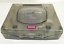 Sega-Saturn-Skeleton-Console-HST-3220-boxed-Japan-working-SS-system-USED-RARE miniature 2
