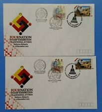 Four Nation Stamp Exhibition Malaysia Indonesia Attire First Day Cover 2015 pair