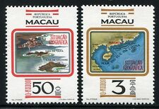 MACAU MACAO 1982 Geographie Landkarte Geographical Position Map 495-96 ** MNH