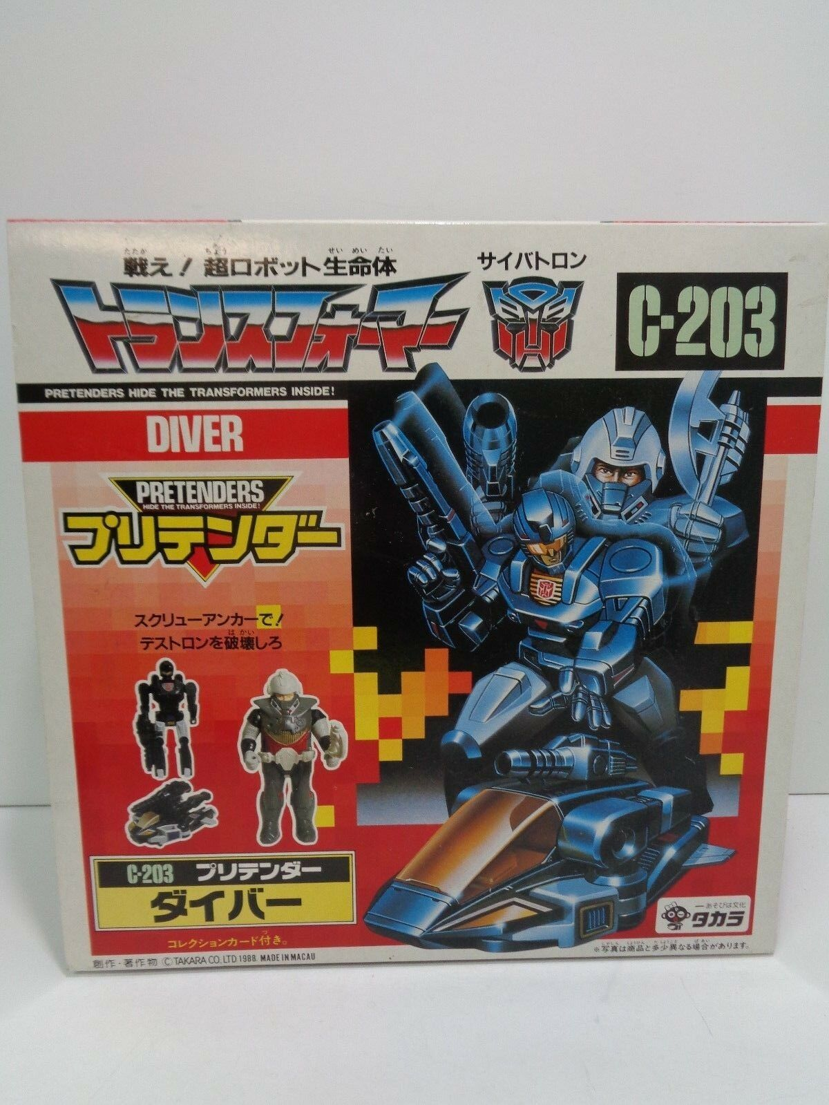 Transformers DIVER Pretenders C-203 - Sealed Mint in Box - 1988 Takara