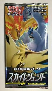 Pokemon-Karte-Sun-amp-Moon-sm10b-Sky-Legend-Booster-Pack-Japanisch