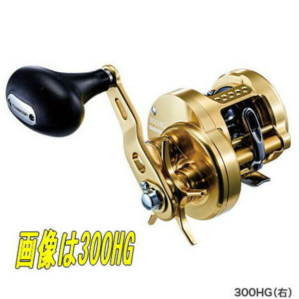 470e1a360d4 Shimano bait reel 15 conquest 300 HG right handle Oshia onuyez7270 ...