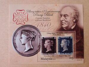 Miniature-Stamp-FV-Rm3-Penny-Black-Ulang-Tahun-175-Anniversary