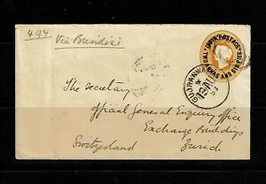 India-1893-2a-6p-Seapost-Cover-to-Switzerland-Lot-092417