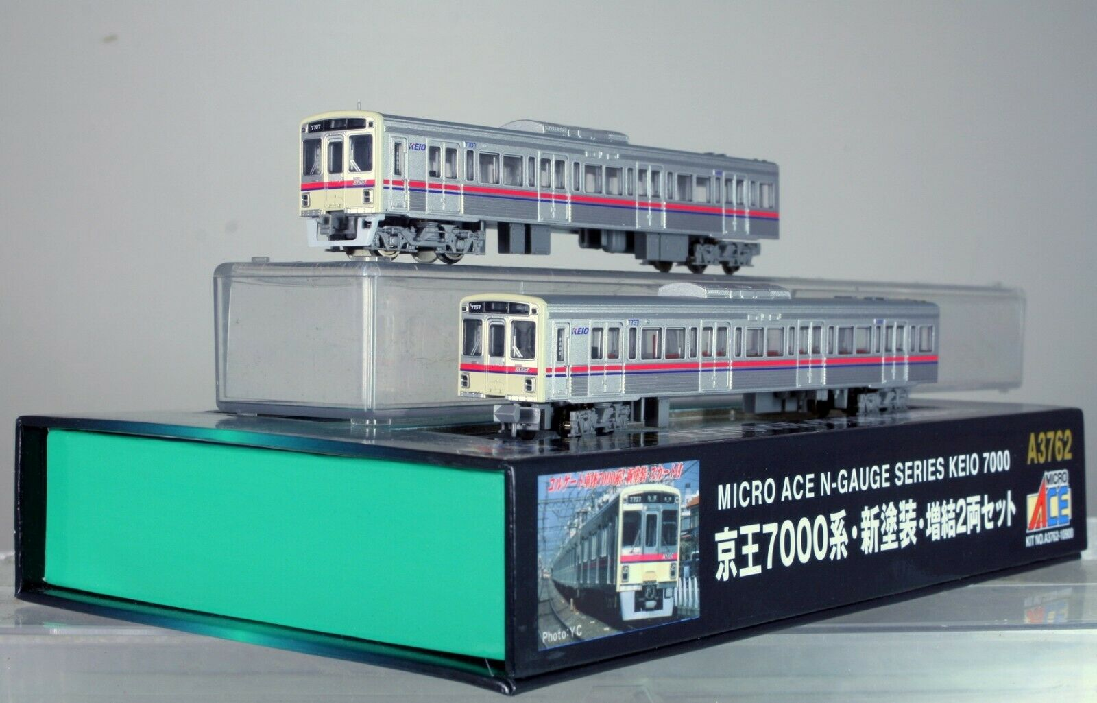 Microace  N  A3762 Keio Series 7000 New color (Add-On 2-Car Set) (Model Train)