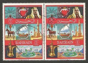 Bahrain-1966-1d-used-pair