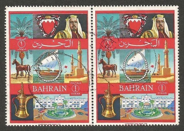 Bahrain 1966 1d used pair