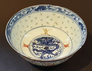 Chinese-export-blue-white-red-vintage-pre-Victorian-oriental-antique-dragon-bowl