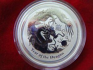 2012-Lunar-Year-of-the-Dragon-Series-II-1oz-Silver-Unc-Coin-Perth-Mint