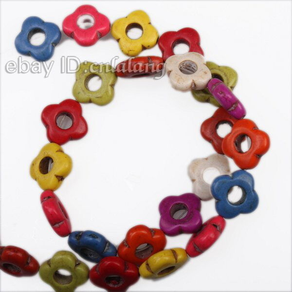 2strings 112277 Charms Multicolor Flower Loose Gemstone Turquoise Beads 13mm